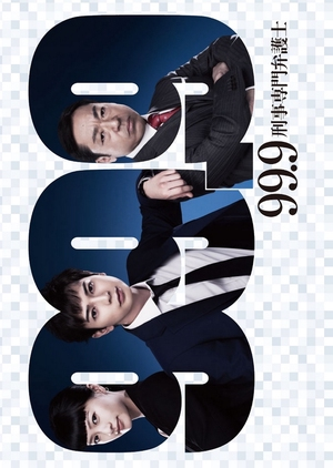 image of drama 99.9 Criminal Lawyer (2018) [JDRAMA]